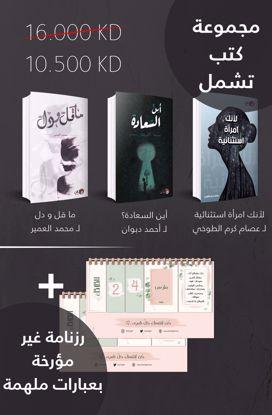 صورة C مجموعة كتب