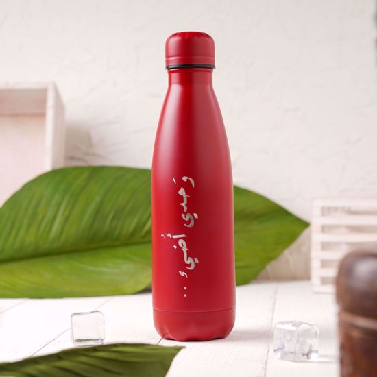 Picture of Water Bottle - keeps cold or hot - Red