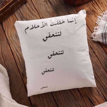 صورة Small Pillow - White