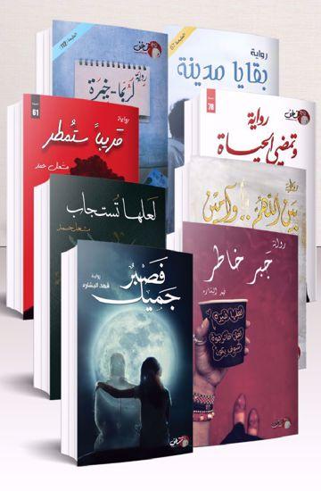 صورة مجموعة مشعل حمد و فهد البشاره